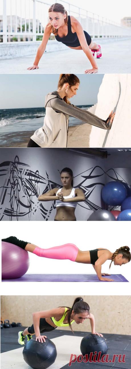 Как укрепить и подтянуть грудь упражнениями: 15 упражнений для девушек