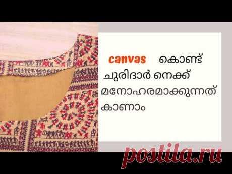 Canvas Neck Design | Lining Churidar