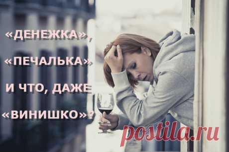 Ошибки в речи