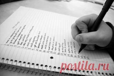 Зачем создавать список эмоций и рациональных объяснений