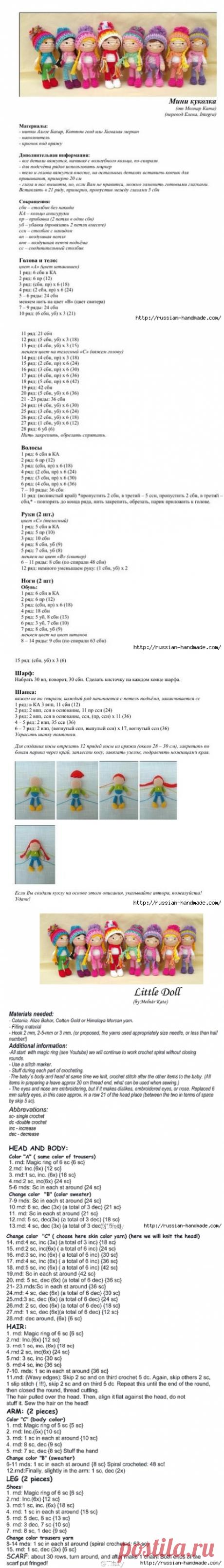 Вязание мини куколок амигуруми   Russian-Handmade