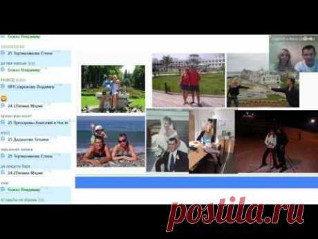 2016 09 16 Анна и Сергей Шахаевы Гости команды - Бриллиант за 10 месяцев