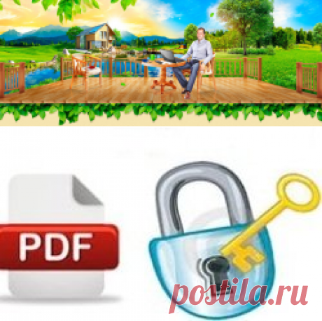 How to remove protection from pdf of the file?