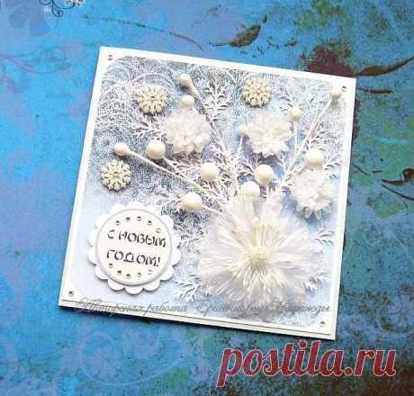 красивые новогодние открытки своими руками фото: 14 тыс изображений найдено в Яндекс.Картинках
