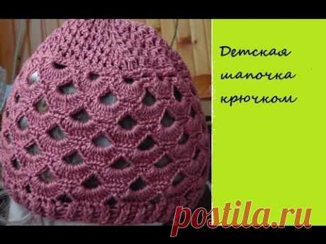 Детская летняя шапочка крючком/для начинающих/knitted cap/gorro de punto