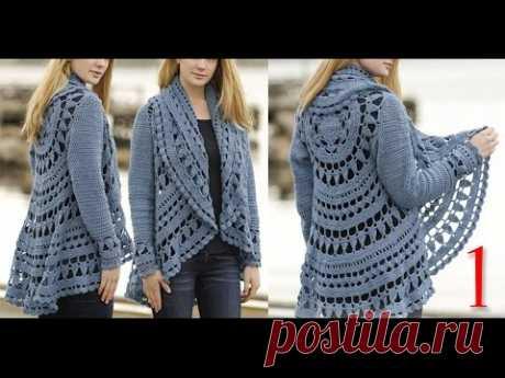 كروشيه كارديجان صيفي و شتوي ج1 Crochet cardigan for winter and summer part 1
