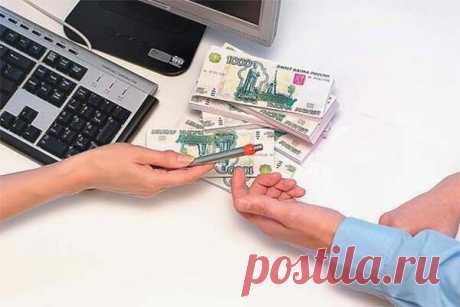 Случай, когда по кредиту можно не платить Материалы Екб