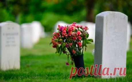 Ченнелинги о смерти близких...