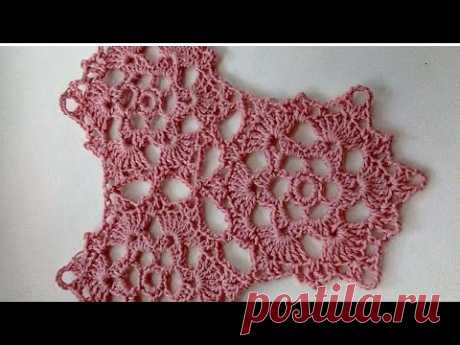 Crochet openwork motif Free pattern Ажурный мотив вязаный крючком
