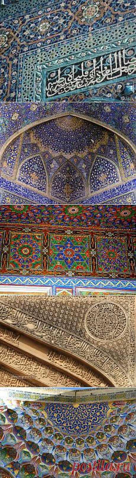 Орнамент - клуб - Орнамент в Арабо - мусульманском мире ( Первая часть.)