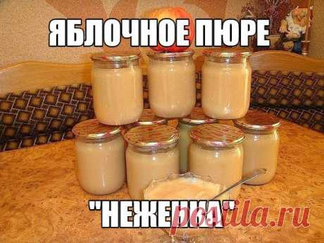 """""""НЕЖЕНКА&quot apple puree;\u000d\u000a\u000d\u000aYou remember how mothers in the childhood bought to you \""""Mollycoddle\""""? Taste is very similar on that, from the childhood: gentle, apple and creamy. \u000d\u000aThese madly tasty mashed potatoes, it is possible to use it as a stuffing in pies or pancakes and even as a layer in cakes.\u000d\u000a\u000d\u000aSo, here the recipe:\u000d\u000a\u000d\u000a5 kg. apples of 1 bank of condensed milk 0.5 glasses of sugar 1 glass of water Apples to wash, allow to flow down to water, then to clear them of a peel and a serdtsevinka having cut on 4 parts, then to cut with pieces. On d..."""
