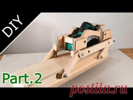Parallel link Planer jig - Rig System Part.2