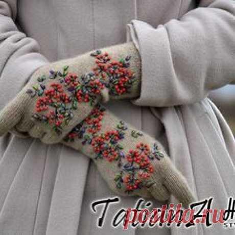 Перчатки от @tatyanahm . Друзья, не забываем ставить лайк! Это важно для продолжения работы нашего паблика. - #stars_designers #Перчатки…
