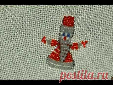 Дед Мороз из бисера. Мастер-класс