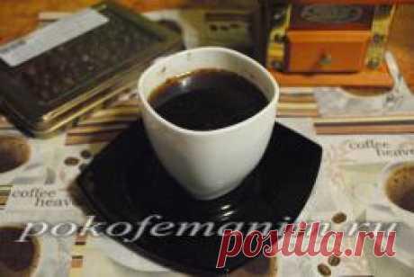 Кофе с мускатным орехом