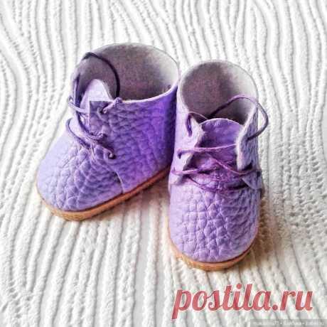 Ботиночки для текстильных кукол