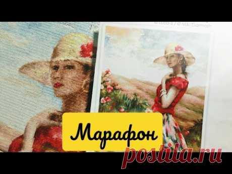 МАРАФОН 12 часов с вышивкой крестом/Цветущее место от Luca-S