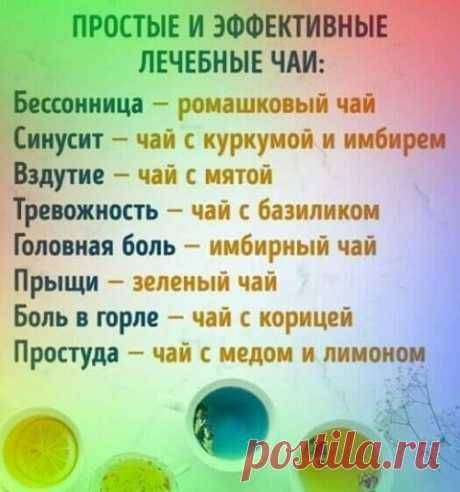 Олександр Климишин | Facebook