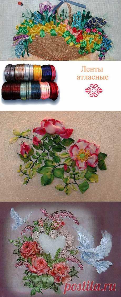 Материалы и приспособления для вышивки лентами.