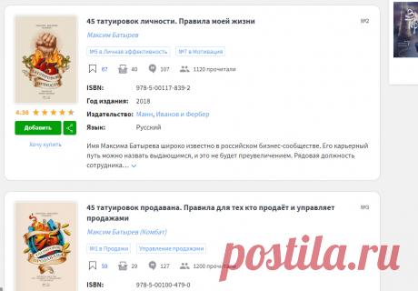 Рекомендуется Максим Богатырев — 22 книги