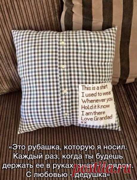 Трогательные идеи подушек — Сделай сам, идеи для творчества - DIY Ideas