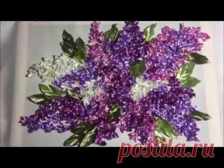 Сирень из атласной ленты (канзаши) / Lilac satin ribbon