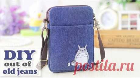 DIY JEANS PURSE BAG // Cute Pouch Phone Money Bag // Old Jeans Recycle Idea