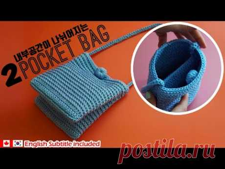 Пространство внутри сумки разделено сумкой на 2 кармана