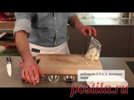 Как приготовить хрустящий тофу | Kitchen Stories
