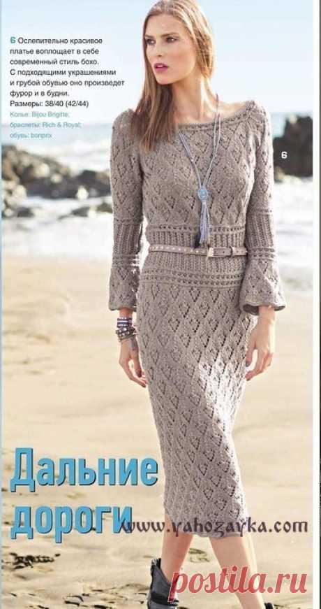 Платье спицами в стиле бохо. Вязание в стиле бохо спицами Платье спицами в стиле бохо. С подходящим украшением и грубой обувью оно произведет фурор и в будни.