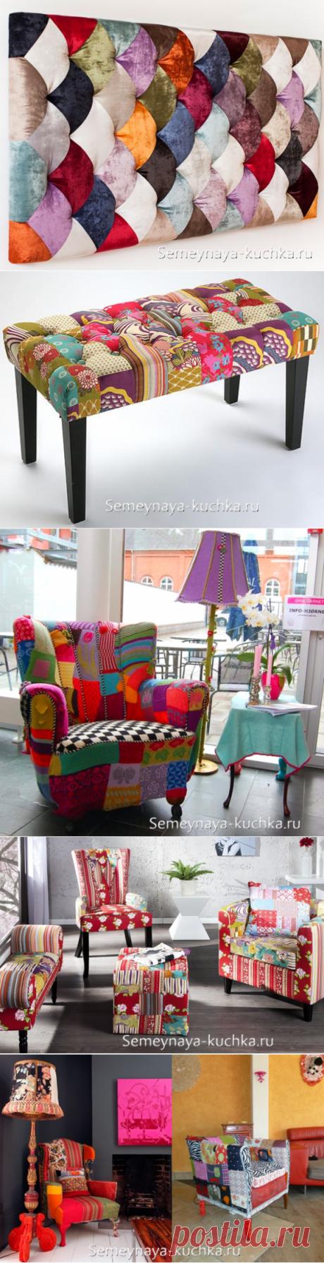 Как ОБНОВИТЬ диван и кресло — в ЛОСКУТНОМ стиле пэчворк | Семейная Кучка