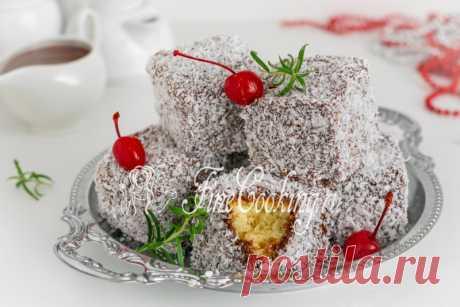 Ламингтон (австралийское пирожное) Рецепт простого, но очень вкусного домашнего бисквитного пирожного.