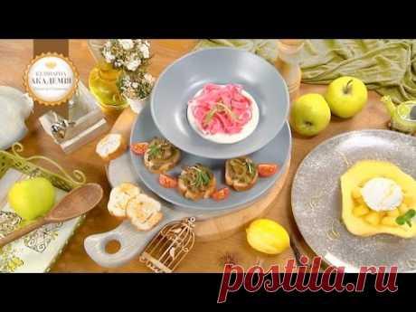 Кулинарная академия Алексея Суханова. Выпуск 3