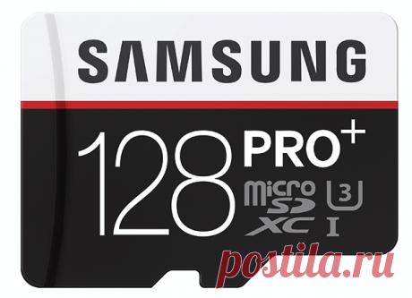 GECID.com: Серия Samsung PRO Plus пополнилась картой памяти microSD объемом 128 ГБ