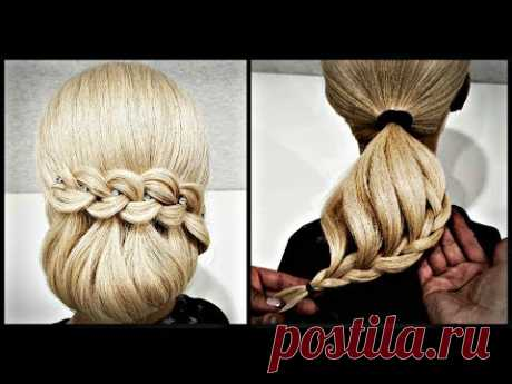 Пучок из Косы. Простой вариант сделать СЕБЕ. Braid Hairstyle. A Simple option to do it YOURSELF