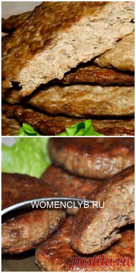 Раскрываем секрет сочных, вкусных и полезных печеночников. Без хлеба и картофеля - WOMENCLYB