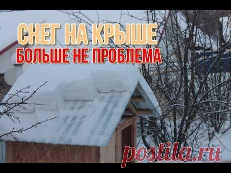 Увидел, как сосед чистит крышу от снега с Земли, очень понравилось, теперь тоже так снег с крыши убираю | Генератор идей | Яндекс Дзен