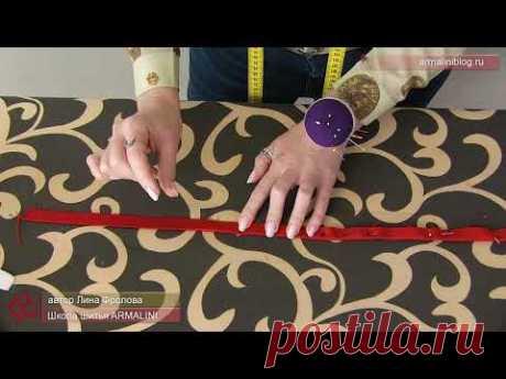 Обработка пояса юбки кантом