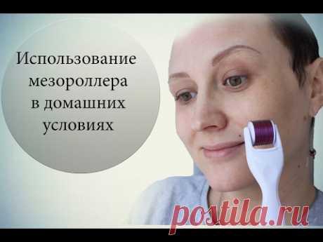 El uso mezorollera en las condiciones de casa ♥ muestro sobre él