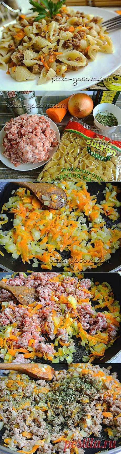 Как приготовить макароны по-флотски с фаршем - рецепт с фото
