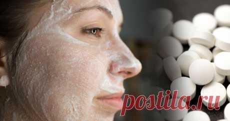 Аспирин и лимон – почти все, что надо для роскошной маски для лица Больше никаких прыщей и пигментных пятен. Прежде всего: для нашего чудо-эликсира важно использовать именно аспирин, и не заменять его чем-то вроде ибупрофена. Сила аспирина заключается в том, что он содержит салициловую кислоту, которая невероятно полезна для кожи, пишет Acne Skin Site...
