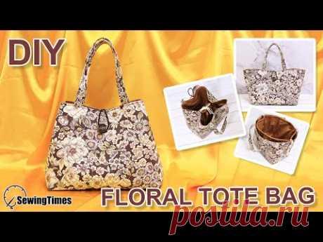 Как сшить дамская сумка | сумка своими руками | мешочек с завязками [sewingtimes]