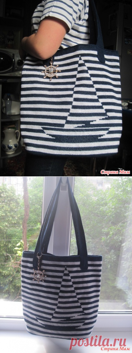 Пляжная сумка - Вязание - Страна Мам