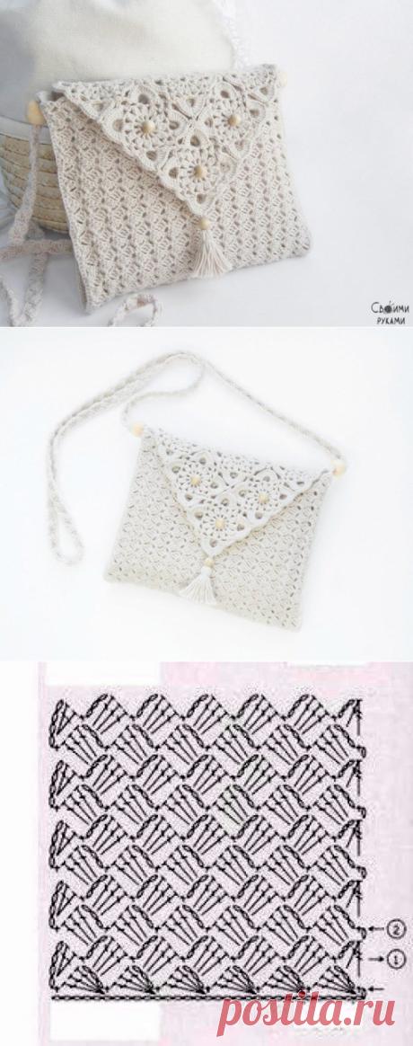 Схема вязания нежной сумочки — Сделай сам, идеи для творчества - DIY Ideas