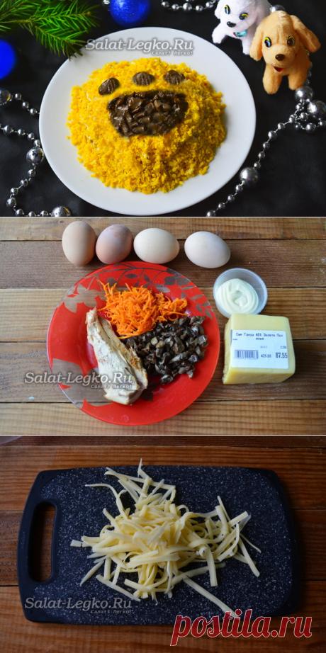 "La ensalada \""la Pata del Perro\"", la receta de la foto"