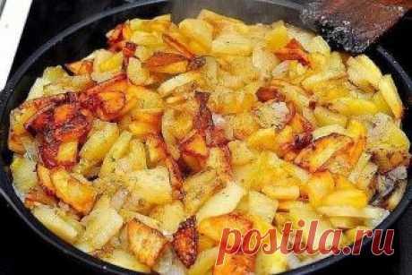 Жарим картошку правильно    Все любят жареный картофель, причём даже те, кто считает это блюдо вредным. Но хоть иногда можно побаловать себя вкусной румяной картошечкой? Есть несколько правил, которые помогут вам приготовить вкусный, поджаристый картофель.    Правило №1   Картофель после очистки и нарезки обязательно надо замочить в холодной воде. Вода должна быть холодной для того, чтобы вытянуть из корнеплода крахмал. Если вода будет горячей или тёплой, крахмал останется...