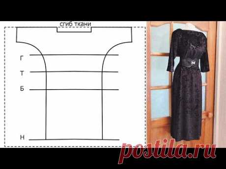 Шью цельнокроеное платье.