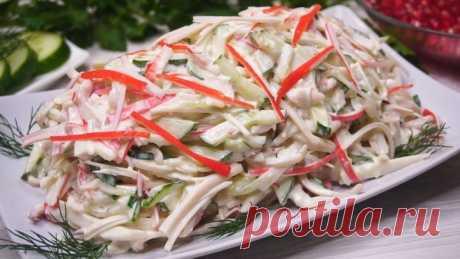 Какой же это вкусный салат!  За рецепт  спасибо сестренке) Салат  'Мечта'.