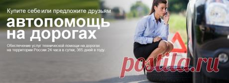 Спецпредложения / АВТОМУЖ — Workle