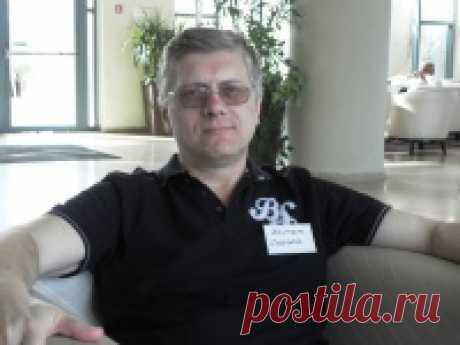 Sergey Khitun